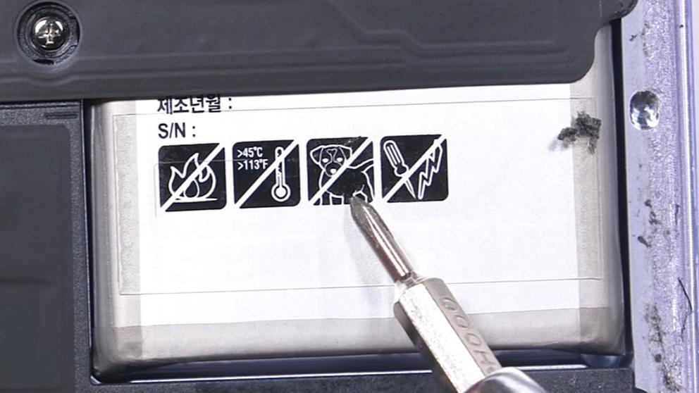 [Consejo] Etiqueta anti perros en Samsung Galaxy S8